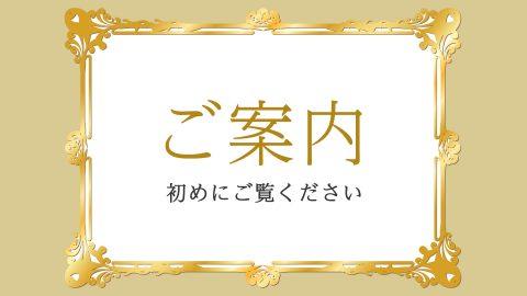 【ご案内】斉藤圭佑の稼げる仮想通貨プレミア(1ヵ月無料・ガイドブック特典付)